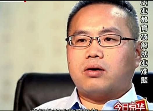 郑州新东方烹饪学校―校企定向班祝福视频