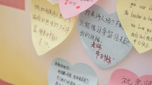 郑州新东方教师节惊喜第一波:感恩贴纸
